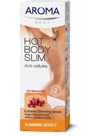 ANTI-CELLULITE SERUM AROMA 200ml