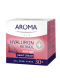 AROMA HYALURON+RETINOL NIGHT CREAM - 50 ML